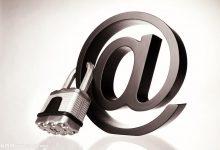 如何防止邮箱账号被盗-MDaemon